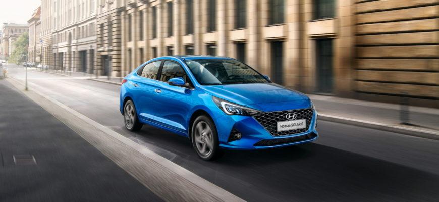 Появилась самая безопасная версия Hyundai Solaris