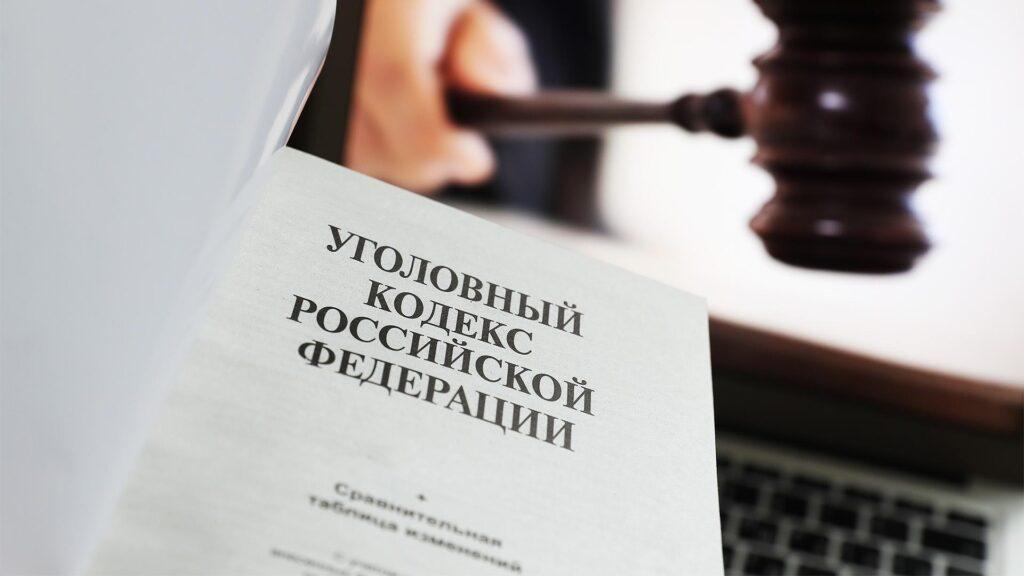Отныне за нарушения при проведении ТО и отсутствие аккредитации полагается денежный штраф в размере 300 000 рублей, либо 480 часов исправительных работ, либо ограничение свободы на срок до полугода