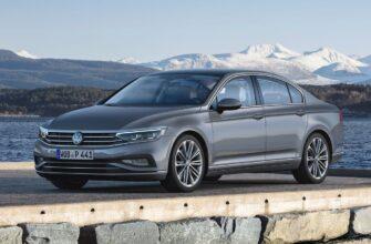 Volkswagen Passat в РФ останется без двигателя на 2 литра