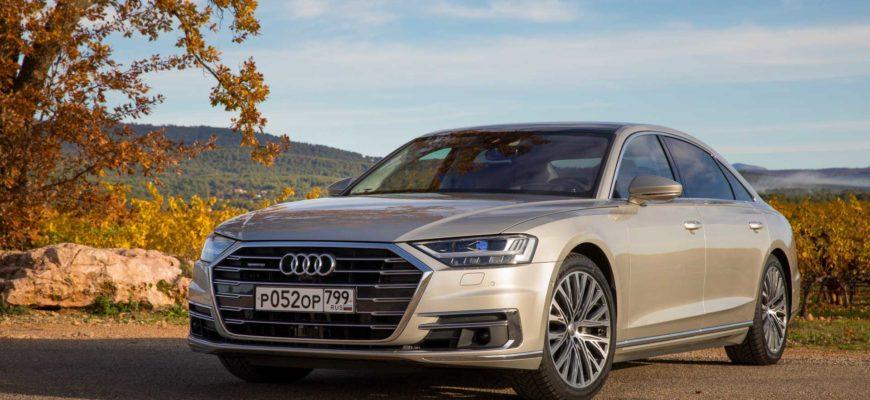 Audi A8 не получит полноценный автопилот