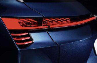 Компания Audi разработала новую опцию для фонарей