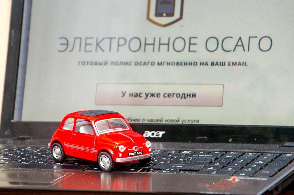 Центробанк России будет на постоянной основе вести и обновлять список таких маркетплейсов, чтобы избежать мошенничества и поддельных сайтов