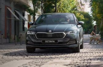В Узбекистане в скором времени начнутся продажи новой Skoda Octavia