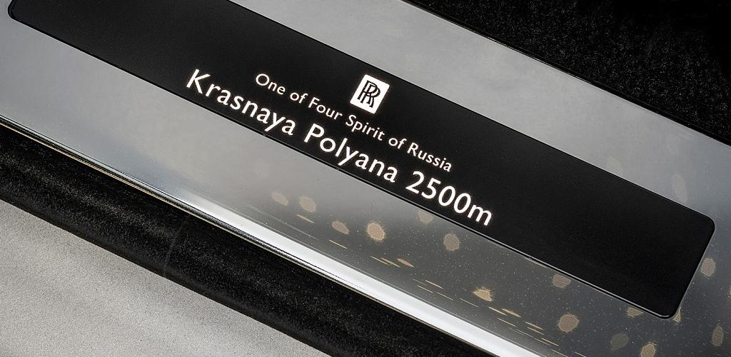 Rolls-Royce Cullinan «Spirit of Russia» - табличка с гравировской