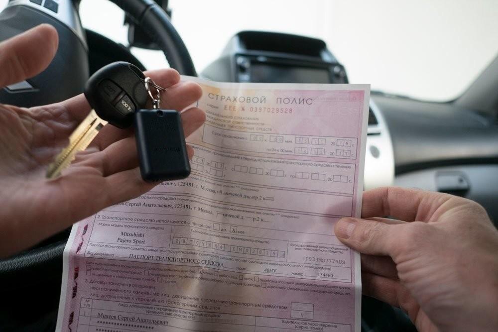 Передвигаться на автомобиле без ОСАГО могут запретить