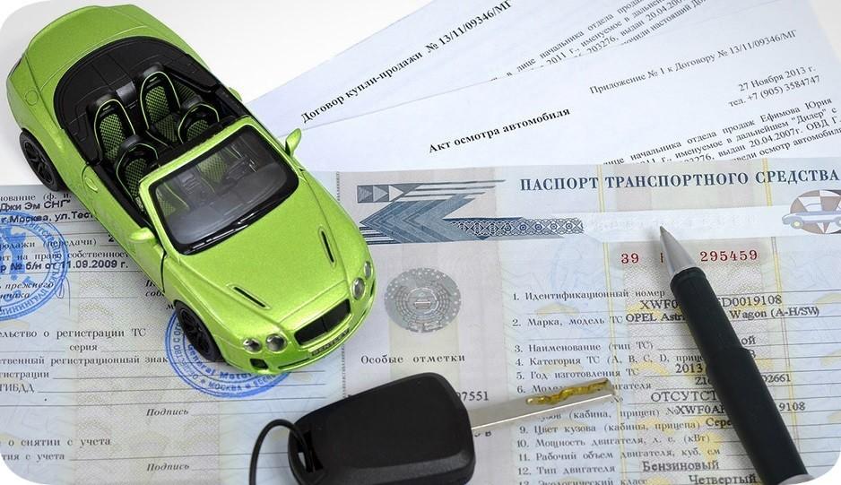 В Госдуму РФ внесен на рассмотрение законопроект, согласно которому автовладелец будет не обязан иметь при себе полный пакет документов на автомобиль