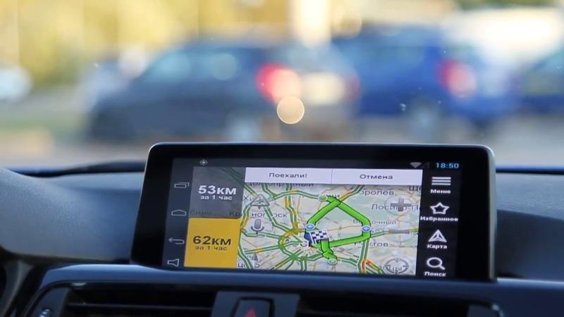 сервис будет внедрен в одно из действующих приложений «Яндекс.Навигатора» или 2ГИС