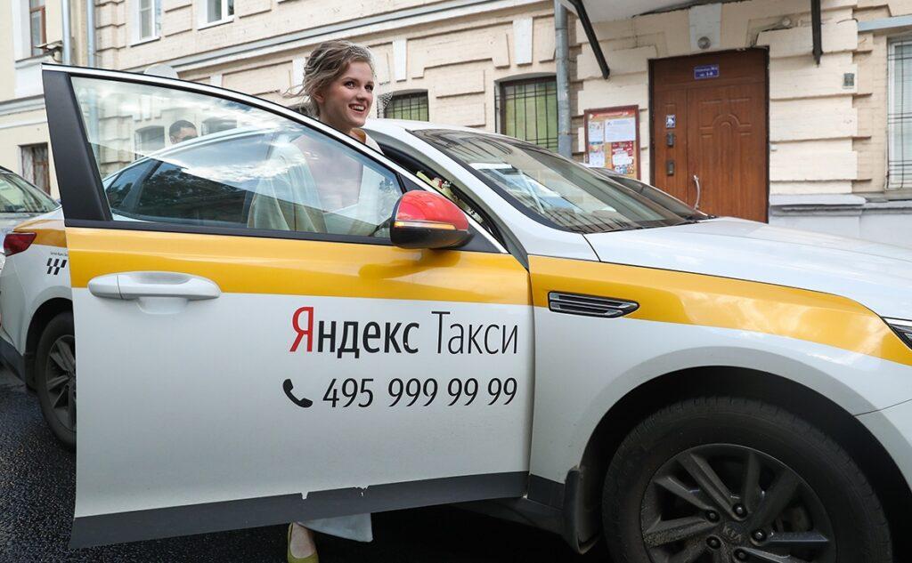 Теперь же пользователи смогут в одном месте и быстро заказать еду, такси, доставку, найти каршеринг