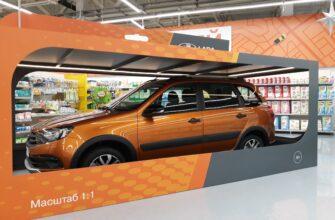 В «Магните» организовали выставку Lada