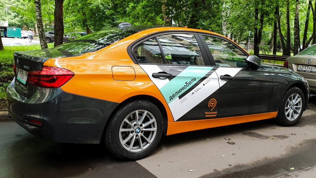 Одна из представителей столичного каршеринга, компания «Делимобиль», начала комплектовать свои автомобили детскими удерживающими автомобильными креслами