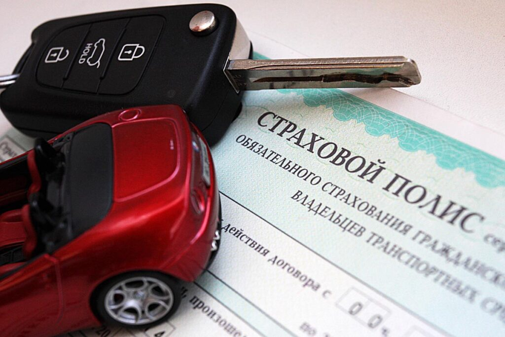 Еще летом 2020 года президентом РФ были подписаны законы, регулирующие деятельность подобных ресурсов в отношении страховых компаний и банков
