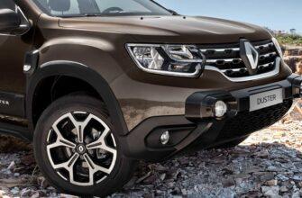 Компания Renault анонсировала новый Duster в РФ
