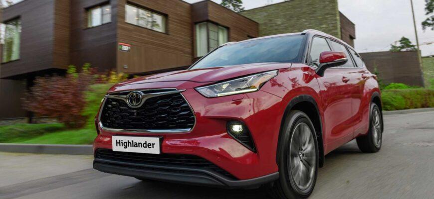 Обновленный Toyota Highlander поступит в продажу летом