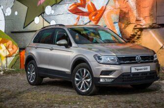 Volkswagen Tiguan в новой комплектации стал доступен в РФ